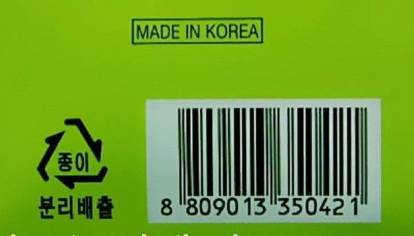 Hướng dẫn cách quét mã vạch Hàn Quốc đơn giản