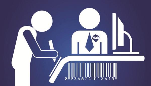 Những cơ quan quản lý mã vạch sản phẩm có thể bạn chưa biết ?