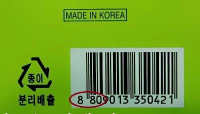Tìm hiểu mã vạch 880 là của nước nào ?