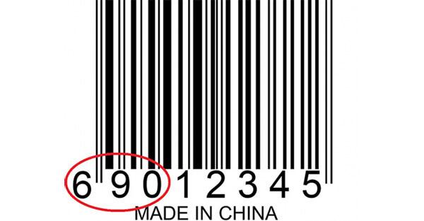 Mã vạch 695 có phải của Trung Quốc hay không ?